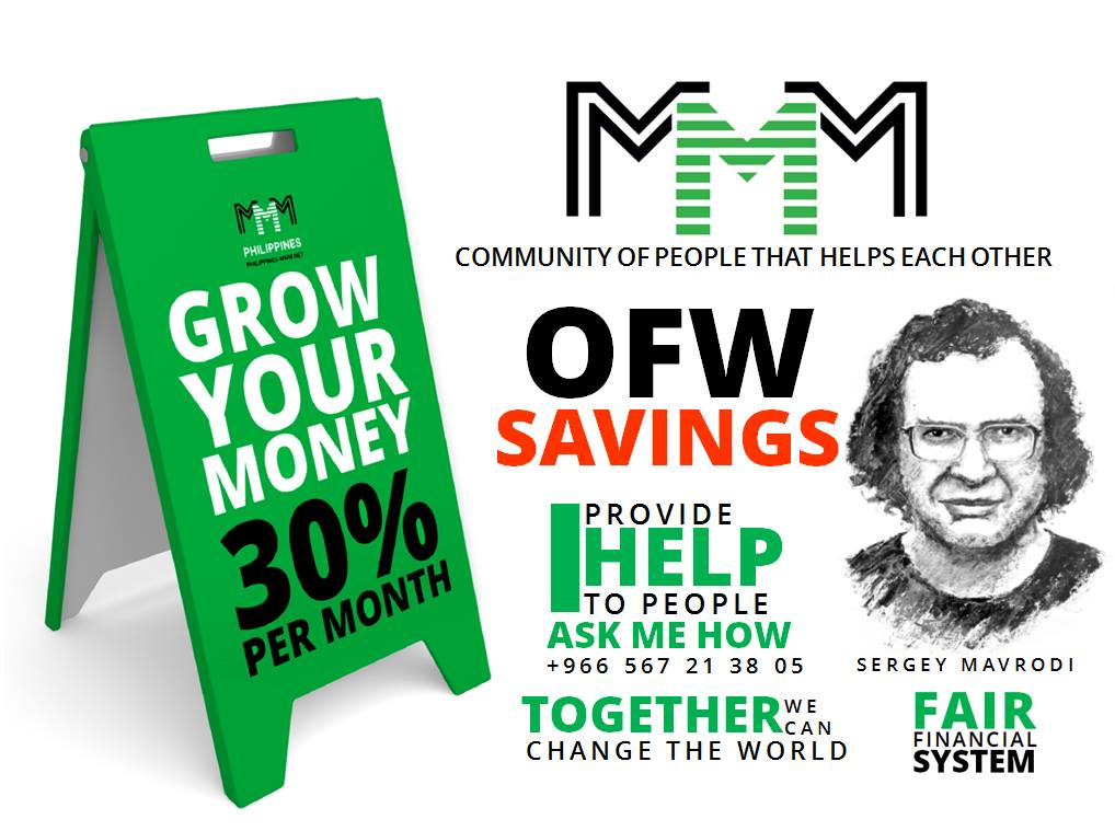 MMM for Life: An Outsider's View of Nigeria's Fastest Growing Fad